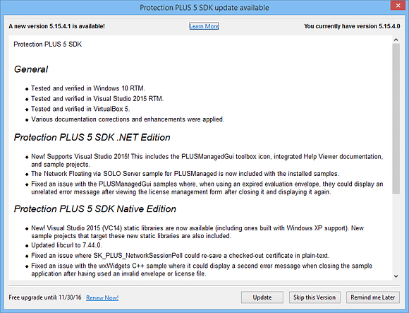 Protection PLUS 5 SDK version 5.15.4.0 update dialogue